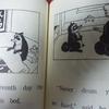 中学時代に茂田井画伯の狸に触れていたのだった