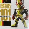 CONVERGE KAMEN RIDER  BOXコレクション 第18弾