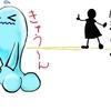 歯が・・・歯がぁ~!