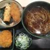 ミニのり弁セットに、無料クーポン券を使って、コロッケを追加する。コロッケ、白身魚フライ、ちくわ天共に中濃ソースをかけた。 (@ ゆで太郎 in 豊島区, 東京都)