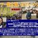 名古屋パルコ店 リペアマン 瀧口のブログ!VOL26