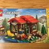 レゴ (LEGO) クリエイター 湖岸のロッジ 31048 レビュー