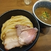 蒲田【煮干しつけ麺 宮元】極濃煮干しつけ麺 ¥850+中盛 ¥60