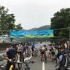 松野四万十バイクレース(MSBR) 2019