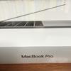 MacBook Pro 2017 model を買ってから気付いた注意点