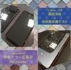 画面割れのiPhoneXRの修理をしました