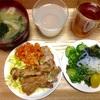 4月28日の食事記録~コンビニトラップ、疲れで判断ミス