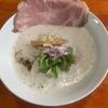 鶏っぷ 福井県越前市のラーメン屋がおいしい