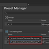 【Unity】Unity 2020 から便利になった Preset Manager を使ってみる