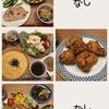 【37w2d】17/06/28の食事