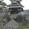熊本地震から7か月、熊本城はどうなっているのか(画像あり)