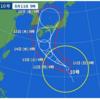 台風10号直撃!? 飛行機は?予約は? 出来るだけの情報を事前に収集しておきましょう。