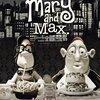 可愛い顔してブラック・ダーク『メアリー&マックス』感想・評価