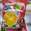 五円チョコの袋入りを買ったので、詳細にいろいろ見てみた
