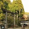 《これが二千年の歴史!戸隠神社》3.未来を願ってお詣り