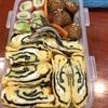 【のっけ弁当】海苔巻き玉子焼きとチクキュウ弁当