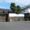 1月8日 昭和天皇暗殺未遂:桜田門事件発生