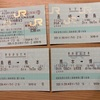 BCL日記 2020/11/21  熊本放送