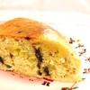 ホットクックレシピ バナナチョコケーキ