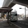 新観音橋西(広島市西区)