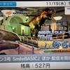 ニンテンドーeショップ更新!3DSにイカゲー登場!VCのスーパードンキーコング1~3復活!