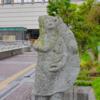 小旅行記 しもつかれ県餃子市