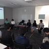 Yayoi Developers WorkShop ~クラウドサービスの先駆者AWSのベストプラクティス学習Vol.1~を開催しました