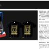 Amazon Prime DayにてNEOGEO miniに限定Tシャツが付いたセットが販売中