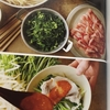 卵黄の至福!ツレヅレハナコさんのレシピから「卵黄みそだれのハーブ豚しゃぶ鍋」