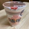 カップヌードルの新商品の味噌を食べてみた【感想】カロリー比較