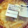なか卯の「7種チーズの親子丼」を食べました