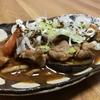 【店の味を超える】麻婆茄子の味が劇的変化する調味料!その名は・・・花椒!!(レシピあり)