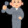 【マネジメント】三現主義と昭和上司とマネジメント