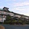 蒲郡クラシックホテルの朝、浜松市楽器博物館、静岡県立美術館『アートのなぞなぞ 高橋コレクション展』