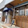 【宮古島】Cafe azzurro