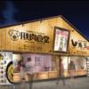 """【2月22日オープン予定!】いぶし銀次郎の跡地に「鳥玉泡瀬店」と""""豚肉食堂""""がオープンするらしい。"""