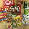 日本の家族から食べ物などを送ってもらいました