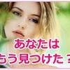 ニキビ跡(シミ)を改善!【メランホワイト】の最安値サイトを発見!