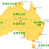 オーストラリアの気候