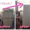 新しい冷蔵庫が来ましたー!!!ジョーシンの配達・設置作業は丁寧&素早く終わって感動!新しい冷蔵庫は物がすんなり出し入れできて最高♪