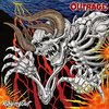 Raging Out(OUTRAGE)