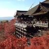 平日休みが取れたら秋の京都でこんな風に過ごしたい