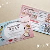 徳島・にし阿波のお料理&お菓子教室moon soundさんのお名刺♪