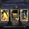 【ESO】サイジックの木枠箱