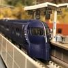 南海電気鉄道 50000系 ラピート