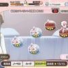 【ゆゆゆい】7月誕生日イベント 攻略