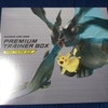 今年最後のレビューはポケモンカードゲーム プレミアムトレーナーボックス!