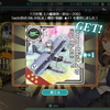 【艦これ】十月作戦 主力艦隊第一群 武勲褒章 他