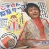 子供のヘアカットの強い味方!西松屋のごきげん散髪ケープの使用レポ口コミ(1歳11ヶ月)