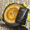 【コンビニ】ローソン UchiCafe×PABLO チーズロールケーキ
